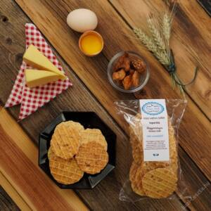 Mesetallér tepertős sajtos tallér 150 g